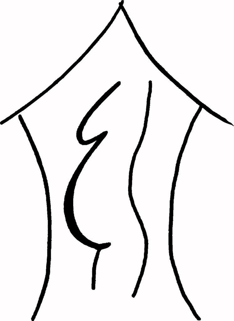 Altenbeck Logo