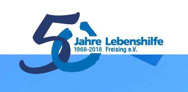 inkimo logo